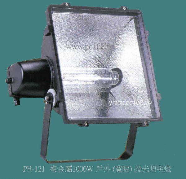 高压钠灯1000w.2000w